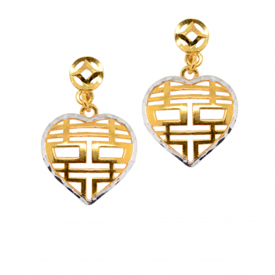 Citigems 916 Gold Double Happiness Dangling Earrings (Heart)