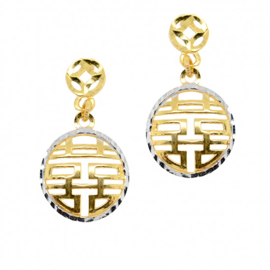 Citigems 916 Gold Double Happiness Dangling Earrings (Round)