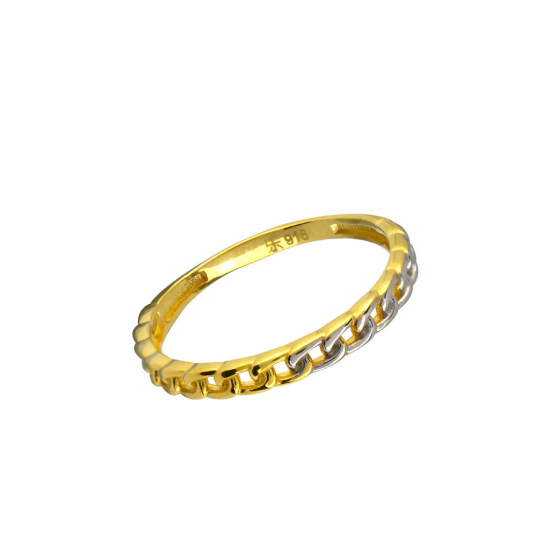 Citigems 916 Minimalist Chain Stackable Ring
