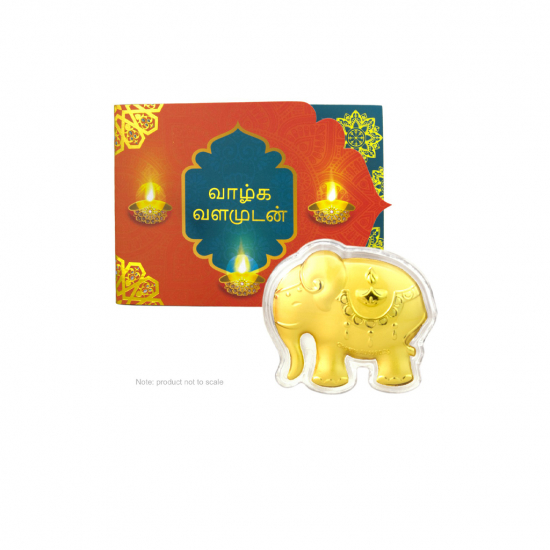 Citigems 999 Pure Gold 0.2g Festive Elephant Golden Treasure