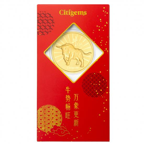 Citigems 999 Pure Gold 0.5g Citi 牛 (Niu) Golden Treasure