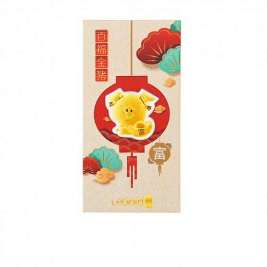Citigems 999 Pure Gold 0.2g Prosperity Zhu Bao Bao Golden Treasure
