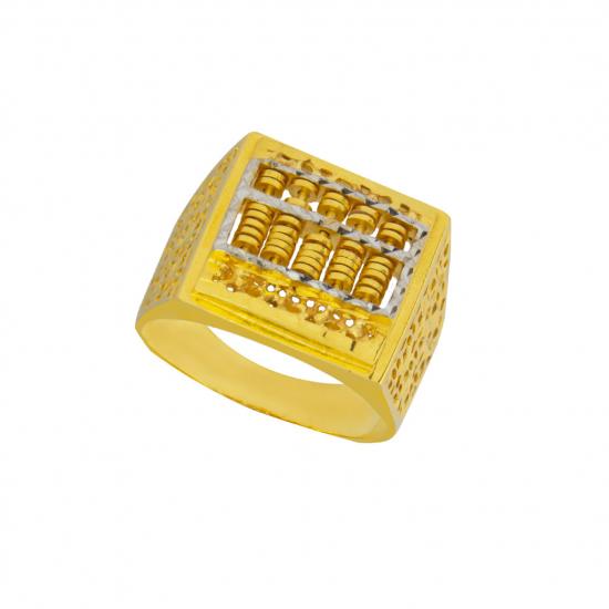 Citigems 916 Abacus Ring (Men)