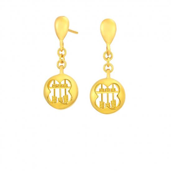 Citigems 916 Clover Abacus Earrings
