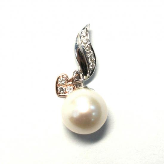 Citigems 10K White Gold Pearl Pendant 65457