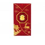 Citigems 999 Pure Gold  0.1g Baby Cai Shen (财神) Golden Treasure