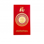 Citigems 999 Gold 0.2g Carp Fish Leaping Dragon Gate Golden Treasure