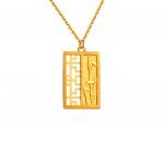 Citigems 999 Pure Gold Oriental Bloom Bamboo Pendant
