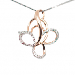 Citigems 10K Rose Gold Entwined Flower Pendant