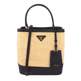 Prada Panier Bucket Bag