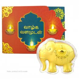 Citigems 999 Pure Gold 0.2g Festive Elephant Gold Bar