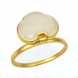Citigems 18K Yellow Gold Nephrite Ring