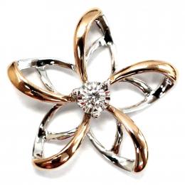 Citigems Perfect Love Rose Gold Diamond Pendant