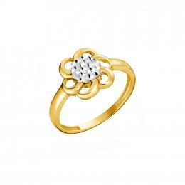 Citigems 916 Cheerful Daisy Ring