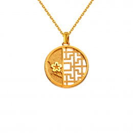 Citigems 999 Pure Gold Oriental Bloom Round Pendant