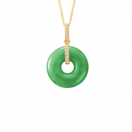 [FREE CHAIN] Citigems 18K Jade Diamond Pendant