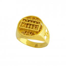 Citigems 916 Round Abacus Ring (Men)